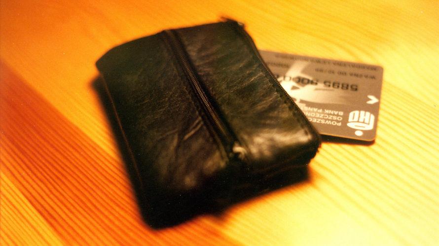 クレジットカードは何枚必要かという話。
