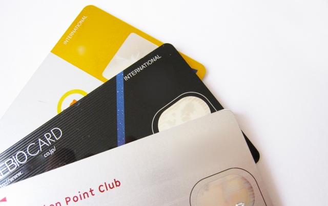 クレジットカードの国際ブランドの種類
